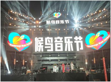 古村丽荷 文旅盛宴2018候鸟音乐节(资兴流华湾古村站)成功举行